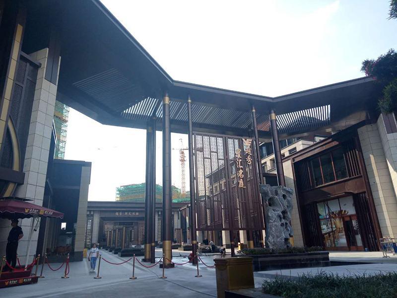 越秀星汇名庭鹤山市 大品牌楼盘星汇离距广州三十min车程